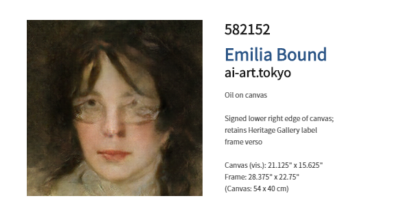 "Emilia Bound by the AI artist named ""AI Gahaku"""